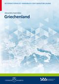 Internationales Handbuch der Berufsbildung: Griechenland