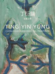 Ting Yin Yung