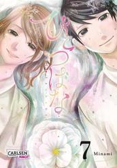 Hitotsubana - Bd.7