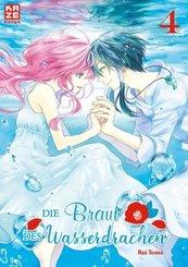 Die Braut des Wasserdrachen - Bd.4