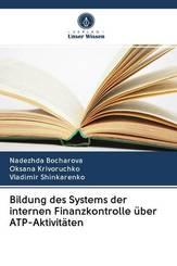Bildung des Systems der internen Finanzkontrolle über ATP-Aktivitäten