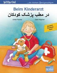 Beim Kinderarzt, Deutsch-Persisch/Farsi