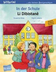 In der Schule, Deutsch-Kurdisch/Kurmancî - Li Dibistane