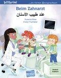Beim Zahnarzt, Deutsch-Arabisch
