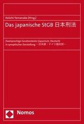 Das japanische StGB
