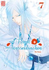 Die Braut des Wasserdrachen - Bd.7