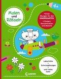 Malen und Rätseln - Erste Übungen für den Kindergarten