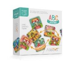 ABC Arena - Buchstaben lernen mit Zirkustieren! (Kinderspiel)