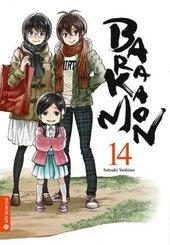 Barakamon - Bd.14