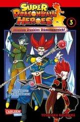 Super Dragon Ball Heroes 3
