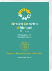 Russisch-Deutsches Wörterbuch  (RDW) - Bd.13