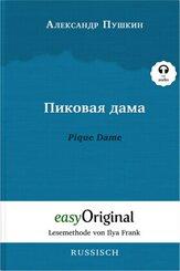 Pikovaya Dama / Pique Dame (mit Audio)