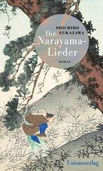 Die Narayama-Lieder