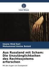 Aus Russland mit Scham: Die Unzulänglichkeiten des Rechtssystems erforschen