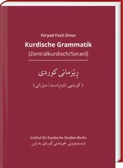 Kurdische Grammatik (Zentralkurdisch/Soranî)