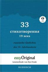 33 russische Gedichte des 19. Jahrhunderts (mit Audio)