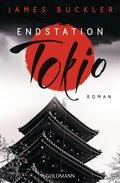 Endstation Tokio (eBook, ePUB)