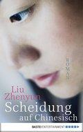 Scheidung auf Chinesisch (eBook, ePUB)