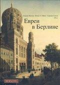 Juden in Berlin, russische Ausgabe - Bd.1