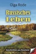 Russisches Leben (eBook, ePUB)
