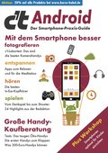 c't Android 2020 (eBook, PDF)