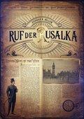 Ruf der Rusalka (eBook, ePUB)