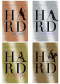 HARD-Reihe Band 1-4 (4 Bücher)