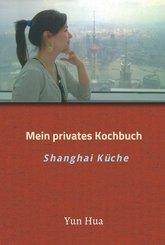 Mein privates Kochbuch (eBook, ePUB)
