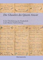Die Ghaselen des Qasem Anwar (eBook, PDF)