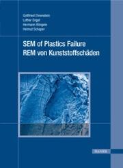 EM of Plastics Failure