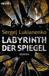 Labyrinth der Spiegel (eBook, ePUB)