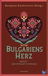 Bulgariens Herz (eBook, ePUB)