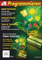 c't Programmieren (2017) (eBook, PDF)